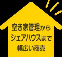 catch_03_1